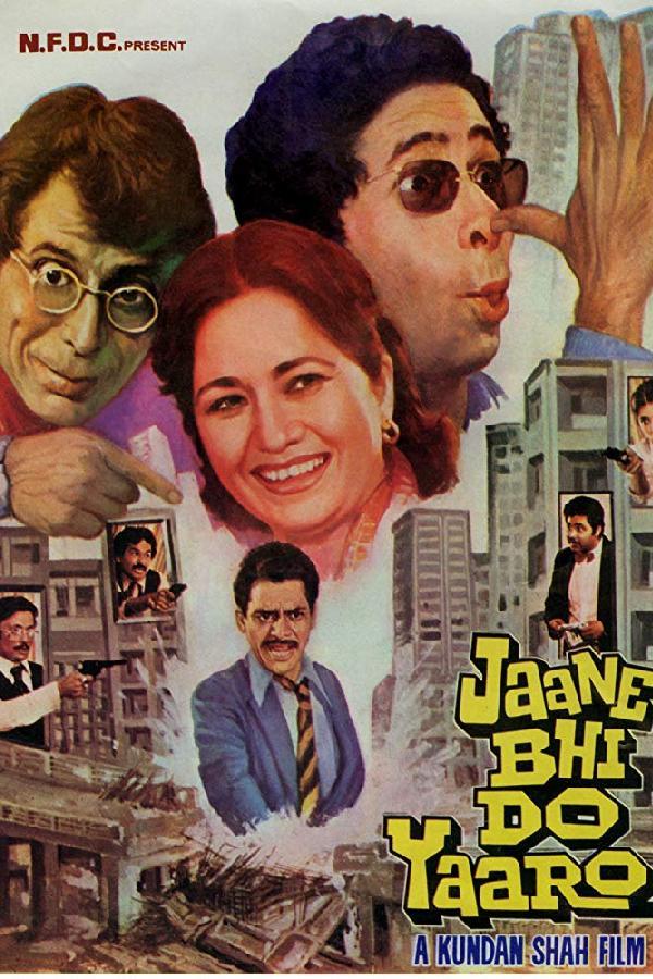 Jaane Bhi Do Yaaro (1983)