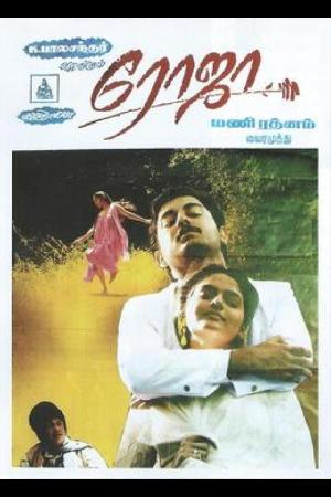 Roja (1992)
