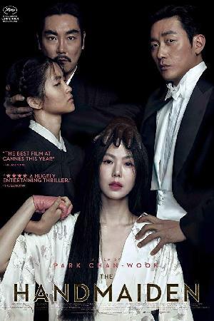 The Handmaiden (2016)
