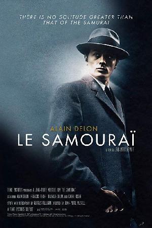Le Samouraï (1967)
