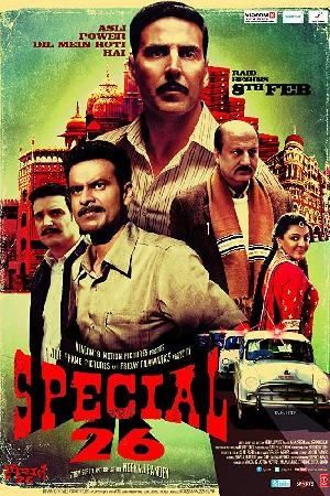Special 26 (2013)