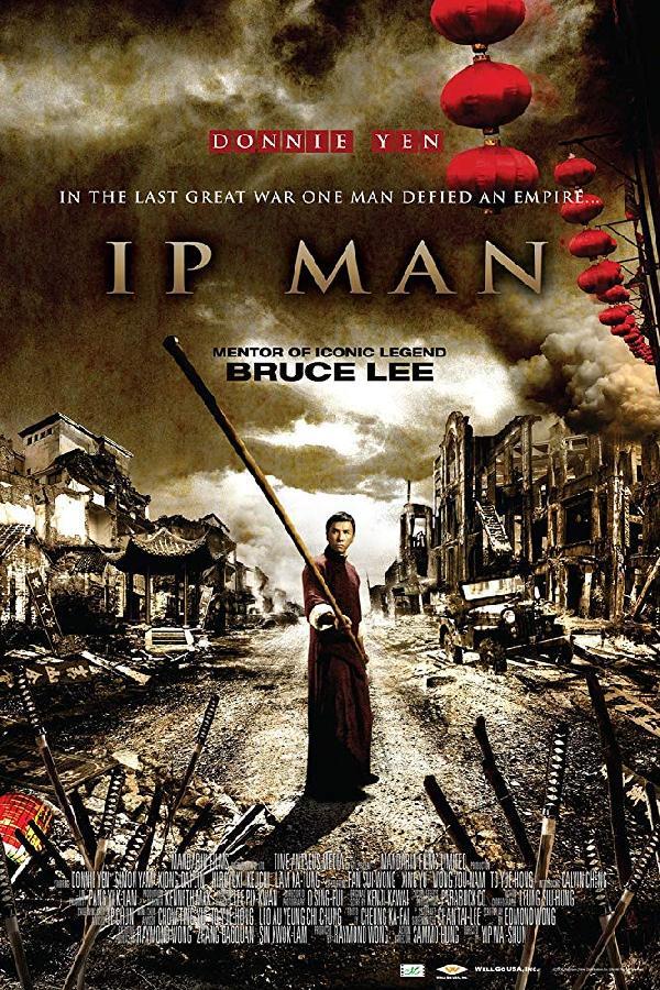 Yip Man (2008)