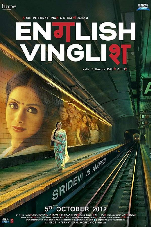 English Vinglish (2012)