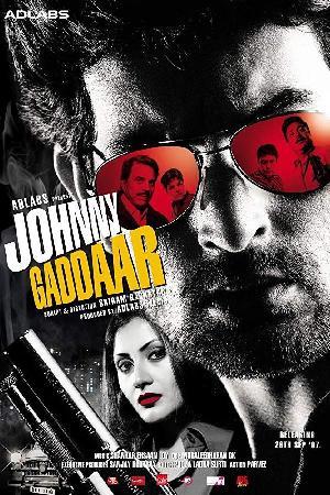 Johnny Gaddaar (2007)