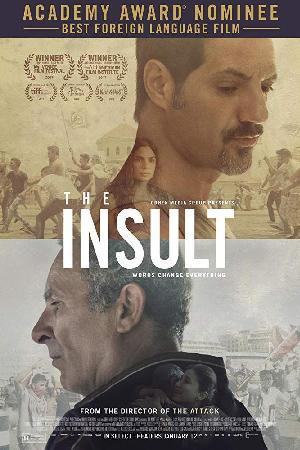L'insulte (2017)