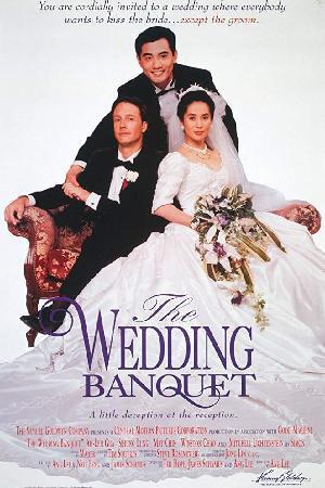The Wedding Banquet (1993)