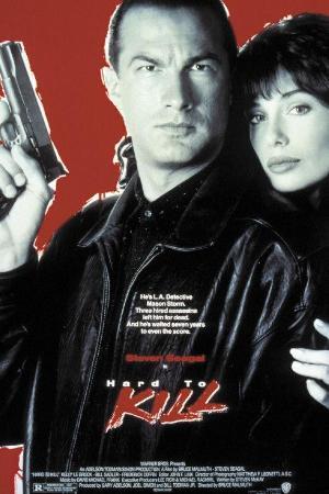 Hard to Kill (1990)