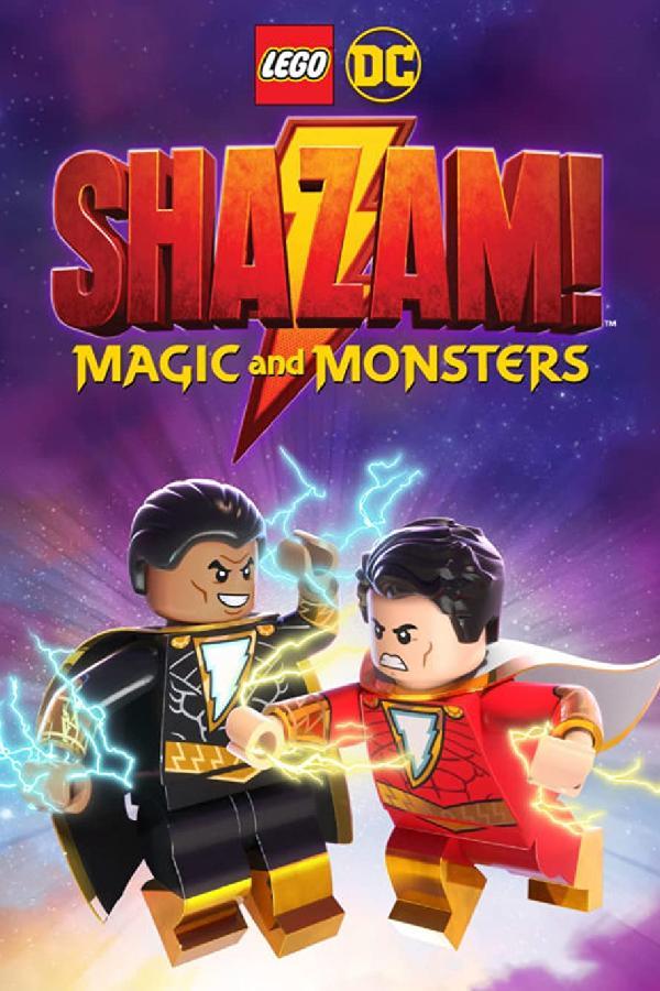 LEGO DC Shazam: Magic and Monsters (2020)