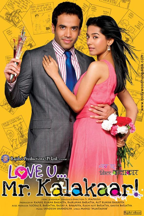 Love U... Mr. Kalakaar! (2011)