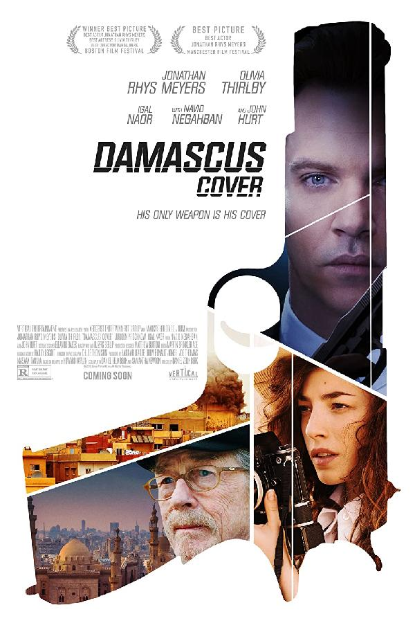 Damascus Cover (2017)