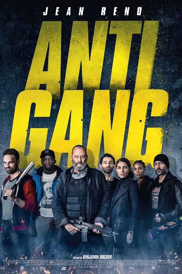 The Squad (2015)