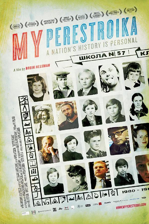 My Perestroika (2010)