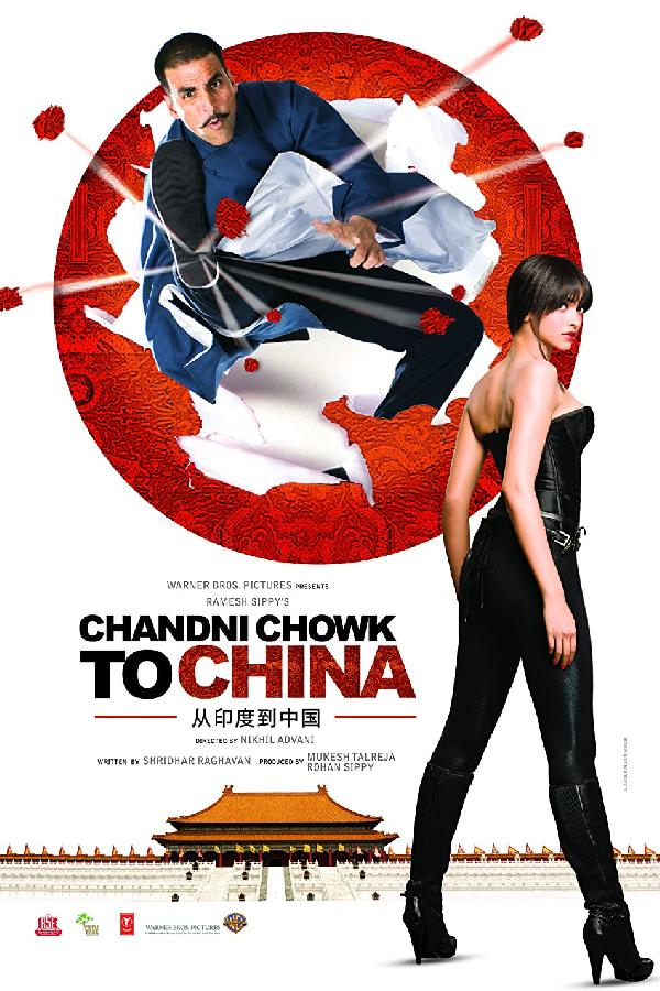 Chandni Chowk to China (2009)