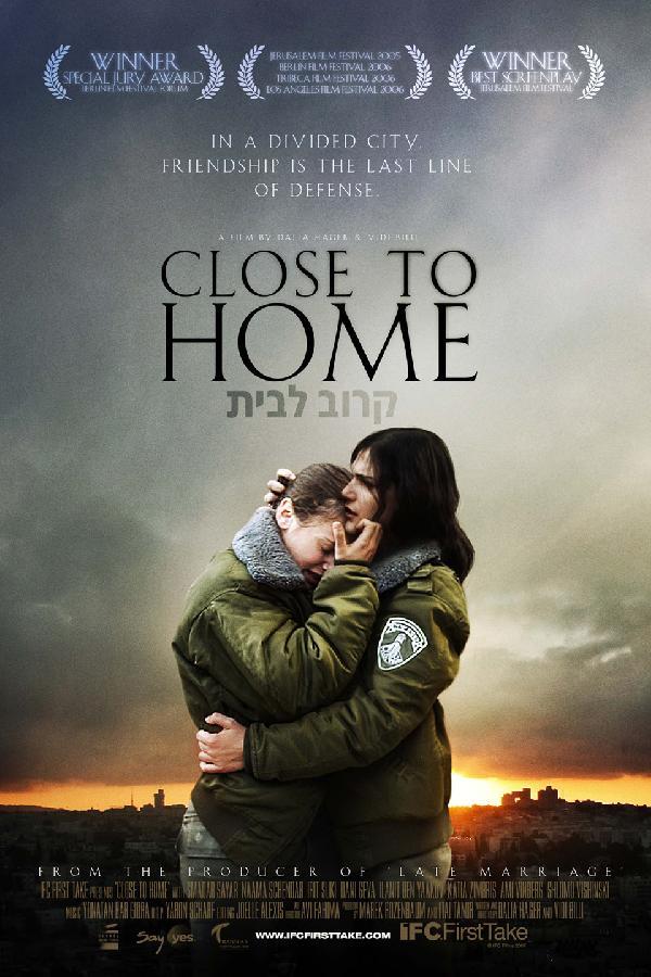 Close to Home (2005)