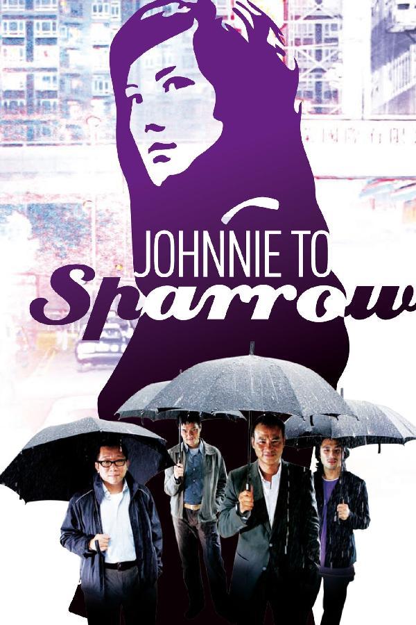 Sparrow (2008)