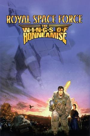 Wings of Honneamise