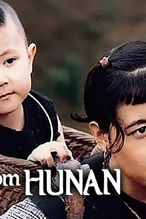 Girl From Hunan